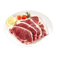京东PLUS会员、限地区:澳纽宝 巴西西冷原切牛排 500g/袋 (3-4片)  *4件