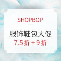 海淘活动:SHOPBOP 精选服饰鞋包大促