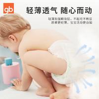 gb 好孩子 TB3XL0448 特薄舒爽纸尿裤 XL*48片