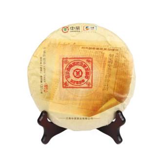 中茶牌 云南普洱茶 2019年 大红印经典版圆茶生茶饼 357g*7饼
