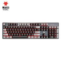Hyeku 黑峡谷 GK715 机械键盘(BOX白轴、单色背光)