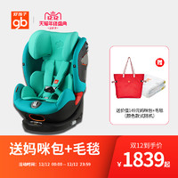 gb好孩子高速婴儿车载安全座椅黄金线宝宝儿童汽车座0-12岁