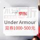 促销活动:京东 Under Armour官方旗舰店 双12暖暖节 2件8折,双券1000-500元,最高300买1000