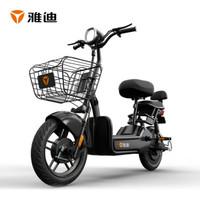 Yadea 雅迪 TDT1038Z 小王子3C版电动自行车