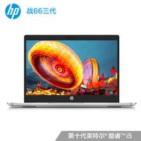 HP 惠普 战66 三代 14英寸笔记本电脑(i5-10210U、8GB、512GB、MX250、灰白色)