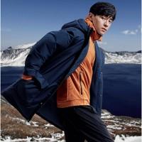 adidas TERREX EH4993 男士连帽羽绒服