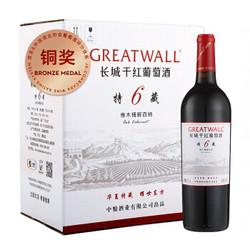 长城 耀世东方 特藏6 橡木桶解百纳干红葡萄酒 750ml*6瓶 *2件