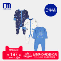 mothercare 男宝宝包屁衣哈衣3件