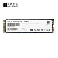 LC 长芯 N680 NVMe M.2 固态硬盘 500GB