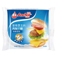 Anchor 安佳 切达再制干酪 原味 芝士片 250g *14件