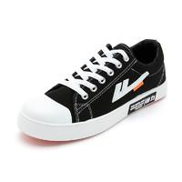 回力 男女鞋帆布鞋休闲板鞋运动鞋男 WXY-5295