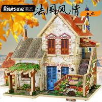 若态 DIY小屋拼装木质小房子 F124法国农庄