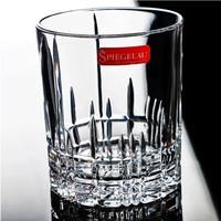 SPIEGELAU 水晶玻璃杯 240ml *3件