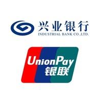 兴业银行 信用卡境外消费享返现