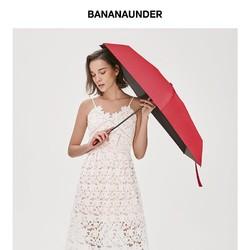BANANA UNDER 蕉下 迷你超轻胶囊伞