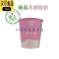华农酸奶无糖酸奶浓稠发酵酸奶无添加健康早餐新品120g整箱 无糖酸奶5原味10(省内)
