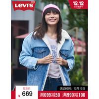 Levi's李维斯 女士长款撞色拼接牛仔夹克5/浅牛仔色 M