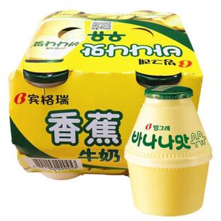 Binggrae 宾格瑞 韩国进口 草莓味4瓶