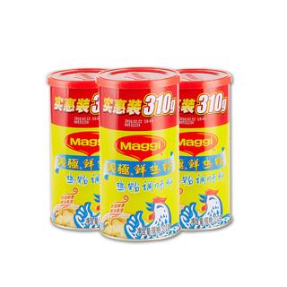 雀巢美极鲜鸡粉310g*3 鸡精炒菜提鲜调味品调味味精