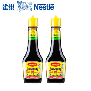 雀巢 美极减盐鲜味汁厨房调料100ml*2瓶装l海鲜生抽美极鲜酱油
