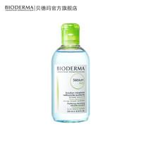 Bioderma 贝德玛 净妍控油洁肤液250ml *5件