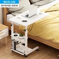 普拉度 懒人桌床上电脑架带轮可移动升降