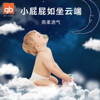 GB好孩子新生儿特薄舒爽纸尿裤M码64片纸尿片婴儿透气尿不湿