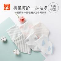 gb好孩子婴儿洗脸巾宝宝毛巾儿童纱布毛圈小方巾手帕口水巾两条装
