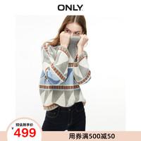 ONLY 119413527 宽松针织毛衣