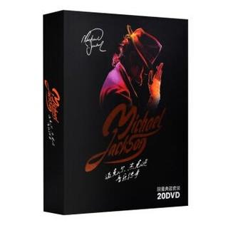 《Michael Jackson 迈克尔·杰克逊演唱会+经典纪录片》共20张