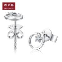 CHOW TAI FOOK 周大福 PT G&W雅系列Art Deco艺术风格PT950铂金钻石耳钉NA1005