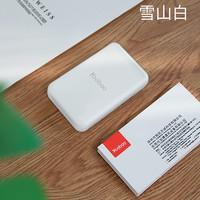 Yoobao 羽博 YB-6024 移动电源 10000毫安