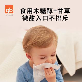 【日常】gb好孩子婴儿湿巾新生儿宝宝木糖醇手口湿巾带盖80抽10包