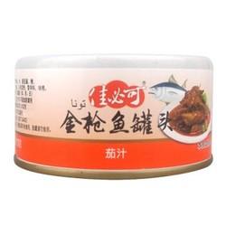 佳必可 茄汁金枪鱼罐头 170g *19件