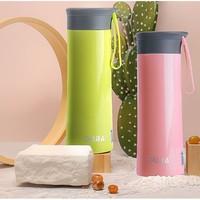 尚洛 便携保温杯 350ml 绿色/粉色可选