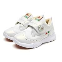 Amore Materno 爱慕·玛蒂诺 儿童加绒机能运动鞋