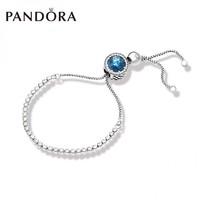Pandora 潘多拉 璀璨之星 ZT0134 手链串饰套装