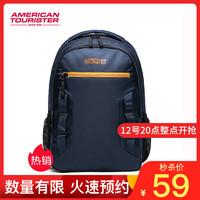 美旅 书包 吴磊同款双肩包 通勤简约背包 电脑包49Q