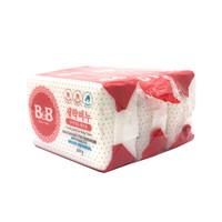 B&B 保宁 洋槐花香味宝宝专用肥皂尿布*3块