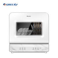 GREE 格力 鲸云系列 WQP4-03R 台式洗碗机 4套