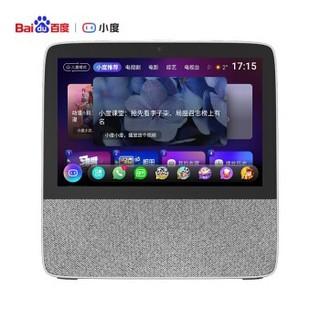 小度在家 XDH-0F-A1 智能屏 X8 带屏智能音箱