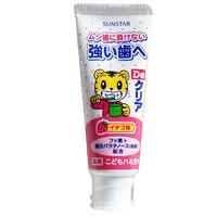 Ora2 皓乐齿SUNSTAR巧虎儿童护理牙膏 草莓味 70g 单支装