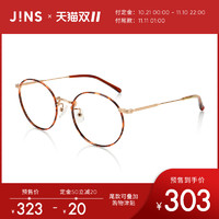 JINS睛姿含镜片轻盈近视镜VI可加配辐射PC镜片LMF16A268