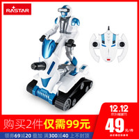 RASTAR星辉 遥控汽车坦克儿童玩具汽车特技车USB充电/花式旋转/唱歌热舞 *2件