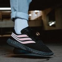 adidas 阿迪达斯 Sobakov Modern BB7674 中性跑鞋