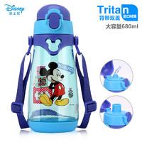 迪士尼儿童水杯 一杯双盖大容量Tritan材质多功能便携直饮男女孩水壶 *6件