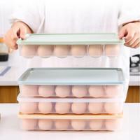 厨房24格冰箱保鲜盒便携鸡蛋收纳盒塑料盒
