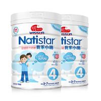 wissun 明一 奶粉4段我家小明幼童配方奶粉四段3-7岁儿童幼儿900g*2罐装
