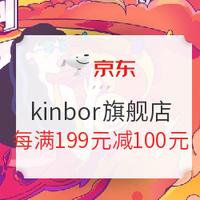 京东 kinbor自营旗舰店 双12促销