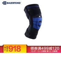 保而防(BAUERFEIND) 护膝GenuTrain S十字交叉韧带侧支撑板固定专业德国进口护具 黑色 右腿3码